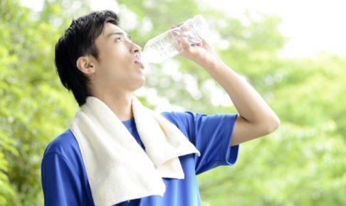 Hydration_Calculator_水分補給