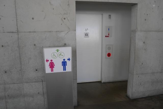 トイレおしっこ色脱水水分補給